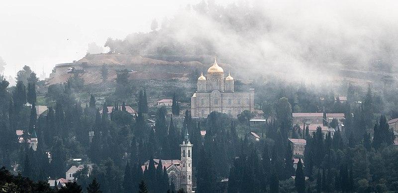 המנזר הרוסי עין כרם