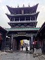 Pingyao, Jinzhong, Shanxi, China - panoramio (39).jpg