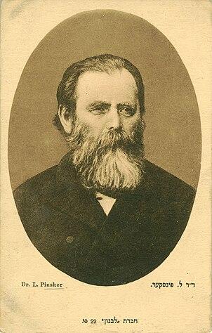 יהודה לייב פינסקר