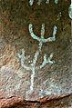 Pintura rupestre de Cerro Colorado 02.jpg