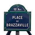 Place de Brazzaville (Paris), panneau de rue.jpg