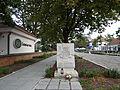 Place of National Memory at Kostki Potockiego street in Warsaw - 01.jpg