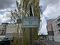 Plaque Rue Longues Raies - Rosny-sous-Bois (FR93) - 2021-04-15 - 2.jpg