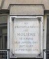 Plaque mort Molière.jpg