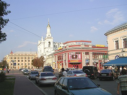 How to get to Поділ with public transit - About the place