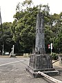 Pole near east entrance of Miyazaki Shrine.jpg