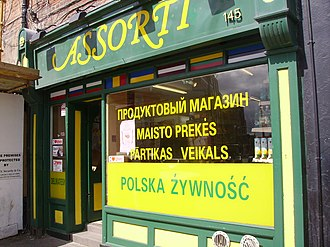 Polish diaspora - A Polish shop in Dublin, Ireland