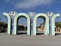 Portal of Arak Beheshte Zahra Cemetery.jpg