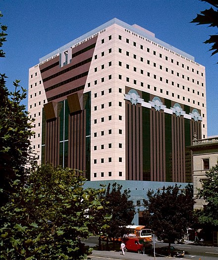Portland Building (1982), by architect Michael Graves, an example of Postmodern architecture Portland Building 1982.jpg