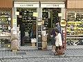 Porto (3944679116).jpg