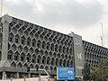 Post Iran Central Office 4.jpg