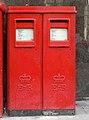 Post box L2 469 on North John Street.jpg