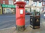 Post box at Grove Road post office.jpg