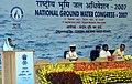 "Pratibha Devisingh Patil deliver the valedictory address at the presentation of the ""National Water Awards and Bhoomijal Samvardhan Pursarkars"" at the 'National Ground Water Congress-2007', in New Delhi on September 11, 2007.jpg"