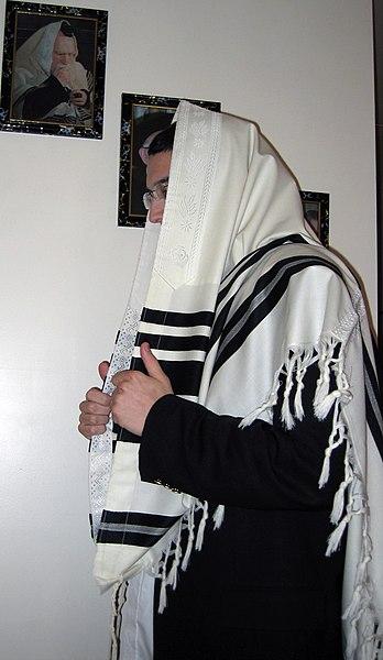 Talmidei HaRambam 348px-Prayer_Shawl