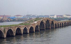 Precious Belt Bridge - Precious Belt Bridge.