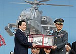 President Ma attends ceremony and reception to mark delivery of AH-64E helicopter gunships 2013 12 13 (Flickr id 11348774134).jpg