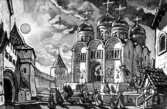 Vladimir Rosing - One of the set designs by Nicola Benois for Prince Igor, at the Lyric Opera of Chicago in 1962.