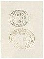 Print, The Entombment, ca. 1485 (CH 18390785-2).jpg