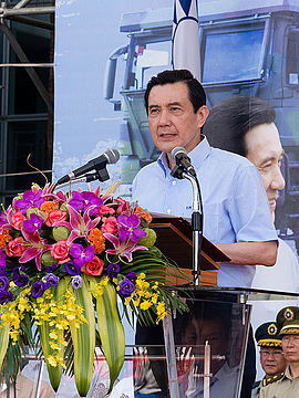 Prisdent Ma Speech in Review Stand of New Taipei City Plaza 20140906a.jpg