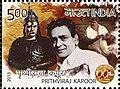 Prithviraj Kapoor 2013 stamp of India.jpg