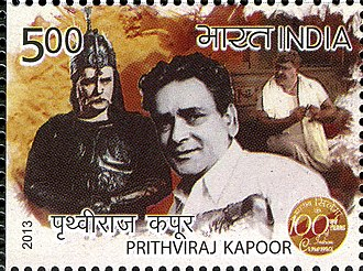 Prithviraj Kapoor - Kapoor on a 2013 stamp of India