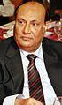 Professor Dr Musarrat Hussain.JPG
