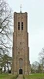 Protestantse Kerk ('s-Heer Arendskerke) (4).JPG