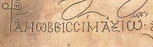 "Nobilissimus - ""Prōtonōbelissimos"" from the codicil of the Sicilian admiral Christodulus"