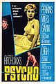 Psycho (1960) theatrical poster (retouched).jpg