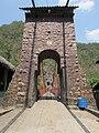 Puente Colgante Kimiri La Merced.jpg