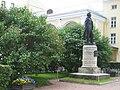 Pushkin Apartment Museum on 12 Moyka River.jpg