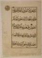 Qur'anic Verses WDL6822.pdf