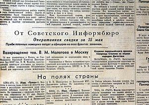 Soviet Information Bureau cover