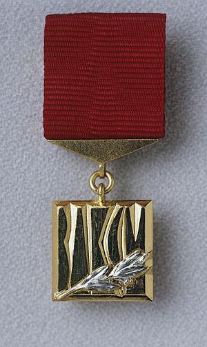 Lenin Komsomol Prize cover