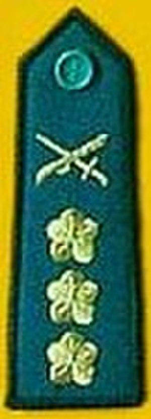 Xiao (rank) - Image: ROCA COL