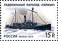 RUSMARKA-1734.jpg