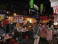 Raohe Night Market (0119).JPG