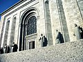 Repository of Ancient manuscripts, Matenadaran.jpg