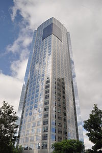 Repsol-YPF Tower Skyhigh.jpg