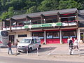 Restaurantul Panorama Loreley1.jpg