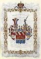 Ritterstandsdiplom - Foresti 1846 - Wappen.jpg