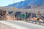 Road signs in Jujuy Province, Argentina.jpg