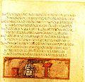 RomanVirgilFolio009r.jpg