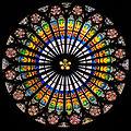 Rosette Straßburger Dom von innen 2010.jpg
