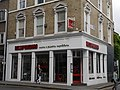 Rossopomodoro, Fulham Road, Chelsea 01.jpg