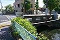 Route 264 Akamatsu Bridge in Horikawamachi, Saga.jpg