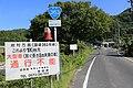 Route 363 (Nakatsugawa Kawaue).jpg