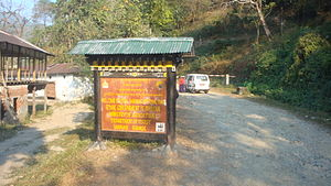 Royal Manas National Park - Entrance to the park.