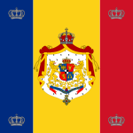 Royal standard of Romania (King, 1881 model).svg